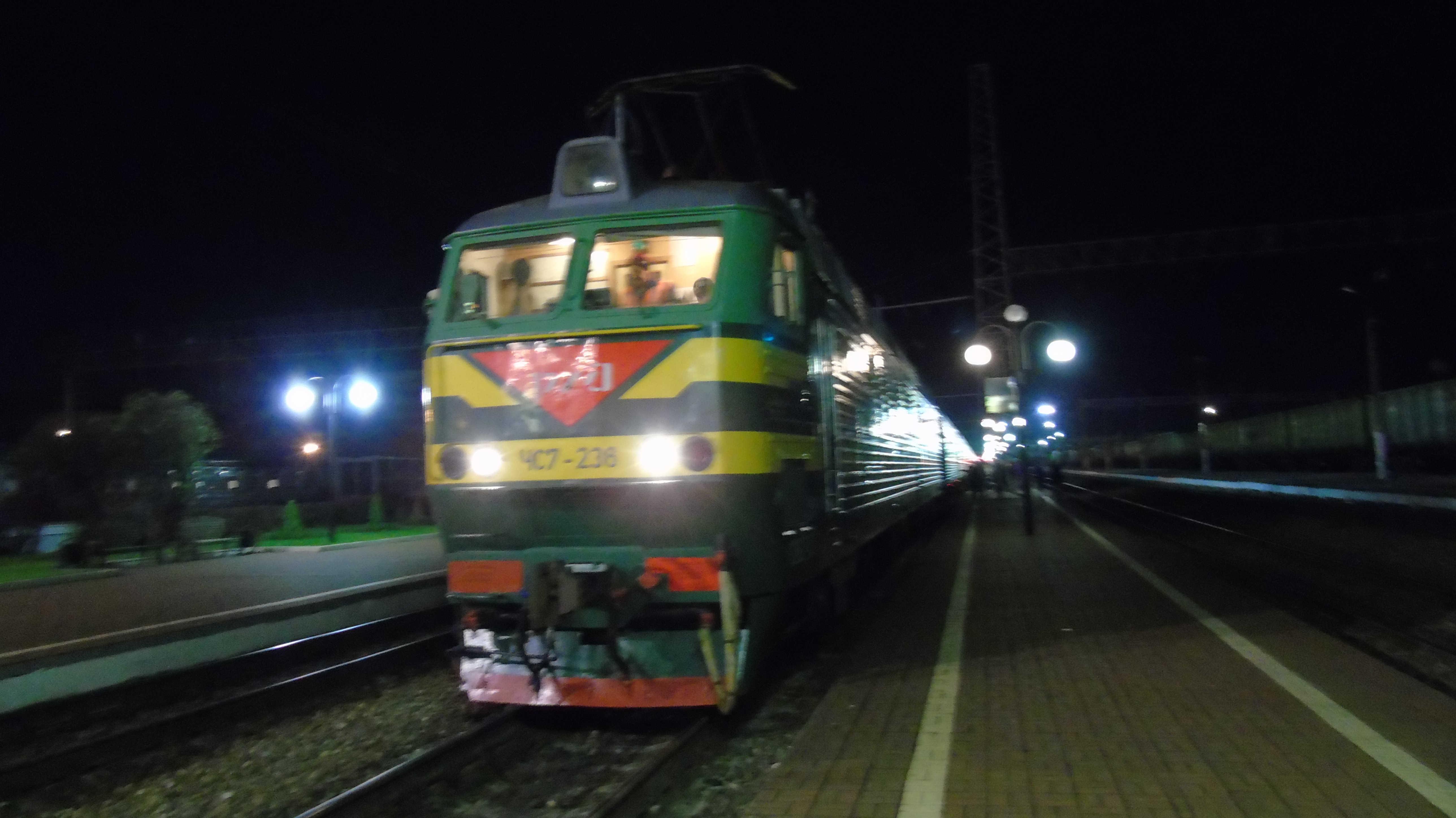 Спб нальчик расп поездов